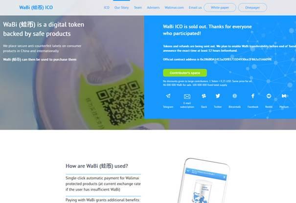 WaBi Homepage