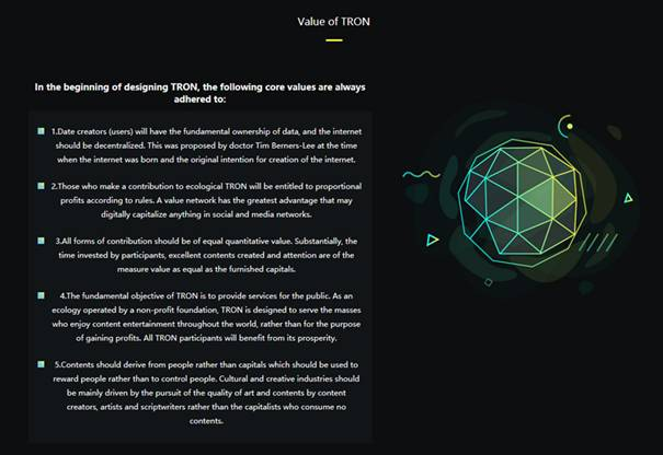 Values of TRON