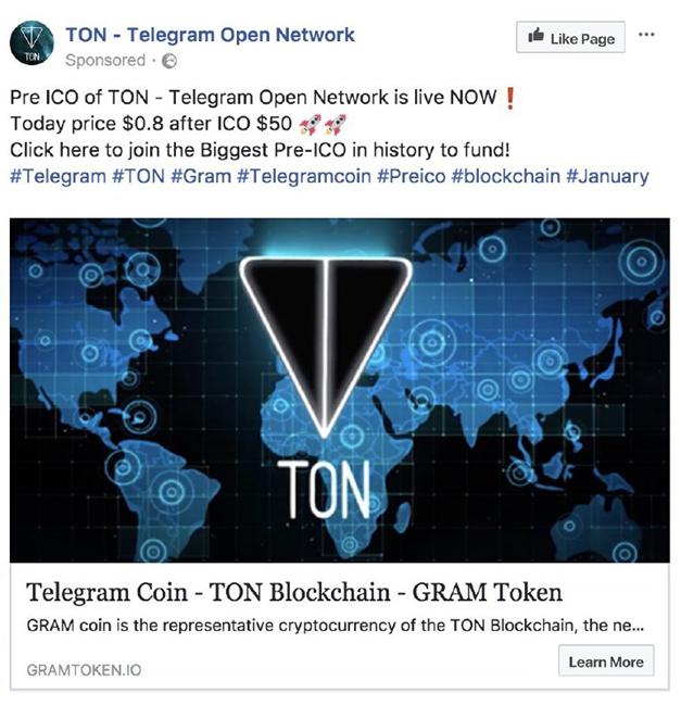 Scam TON ICO