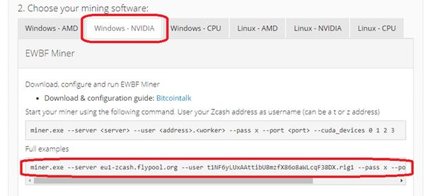 zcash.flypool.org