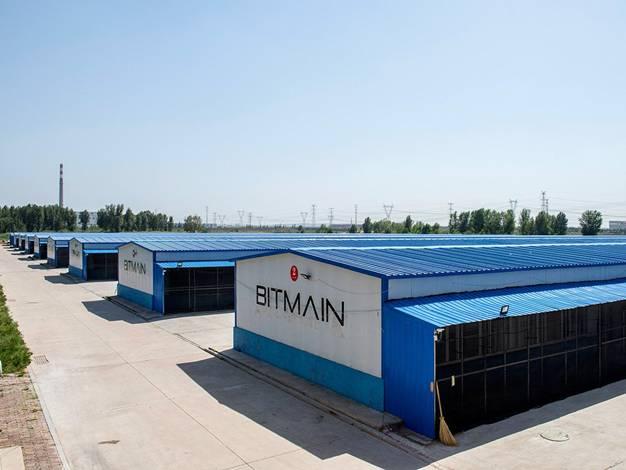 Bitmain's mining hangars