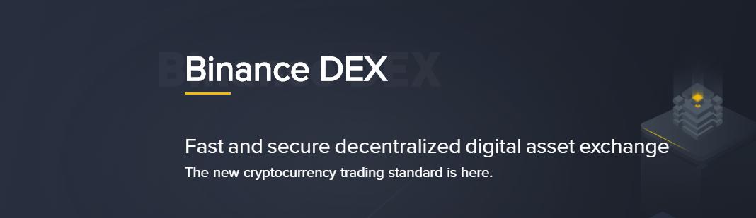 Binance - Decentralized Exchange