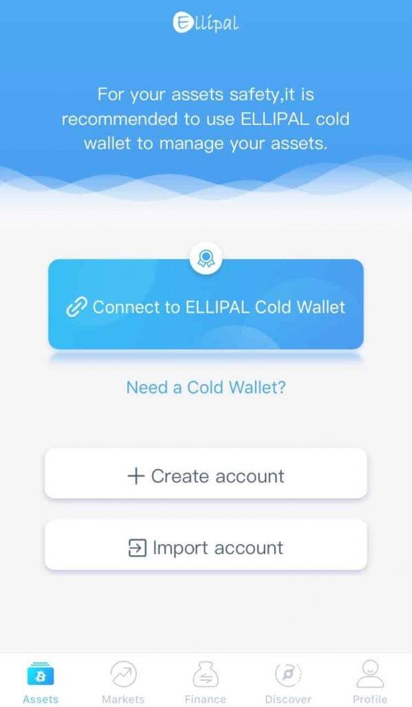 Ellipal_APP_connect