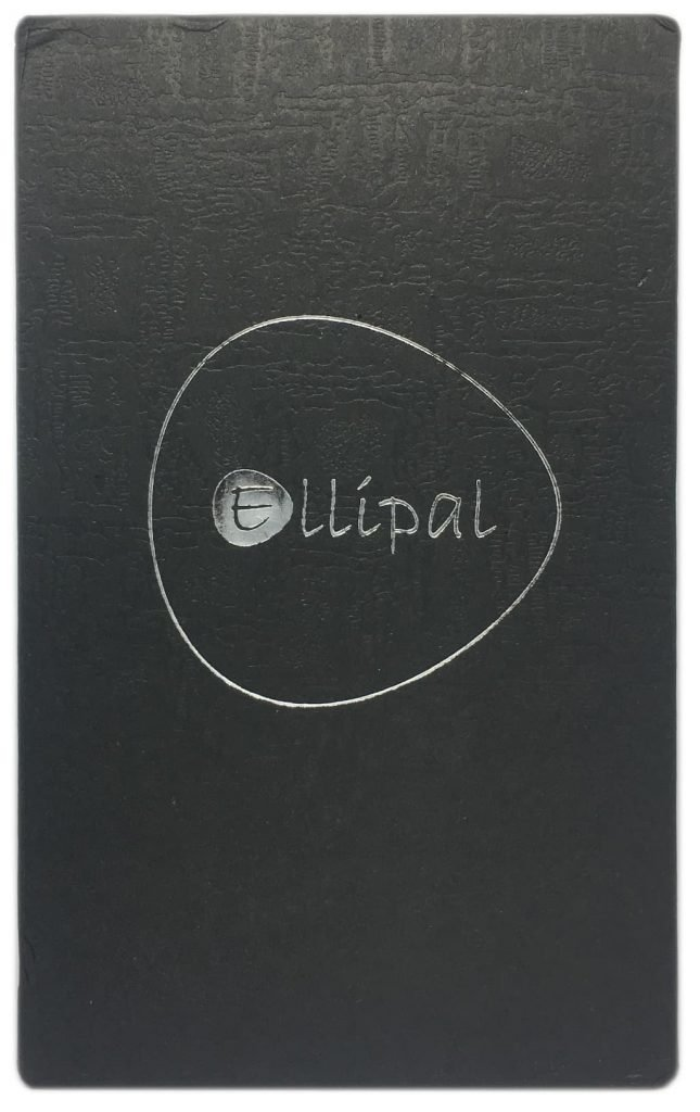 Ellipal_front package