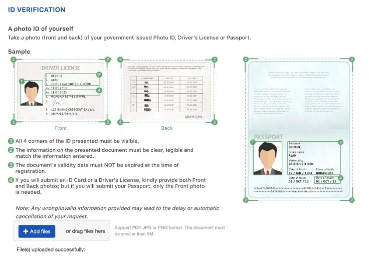 btse verification