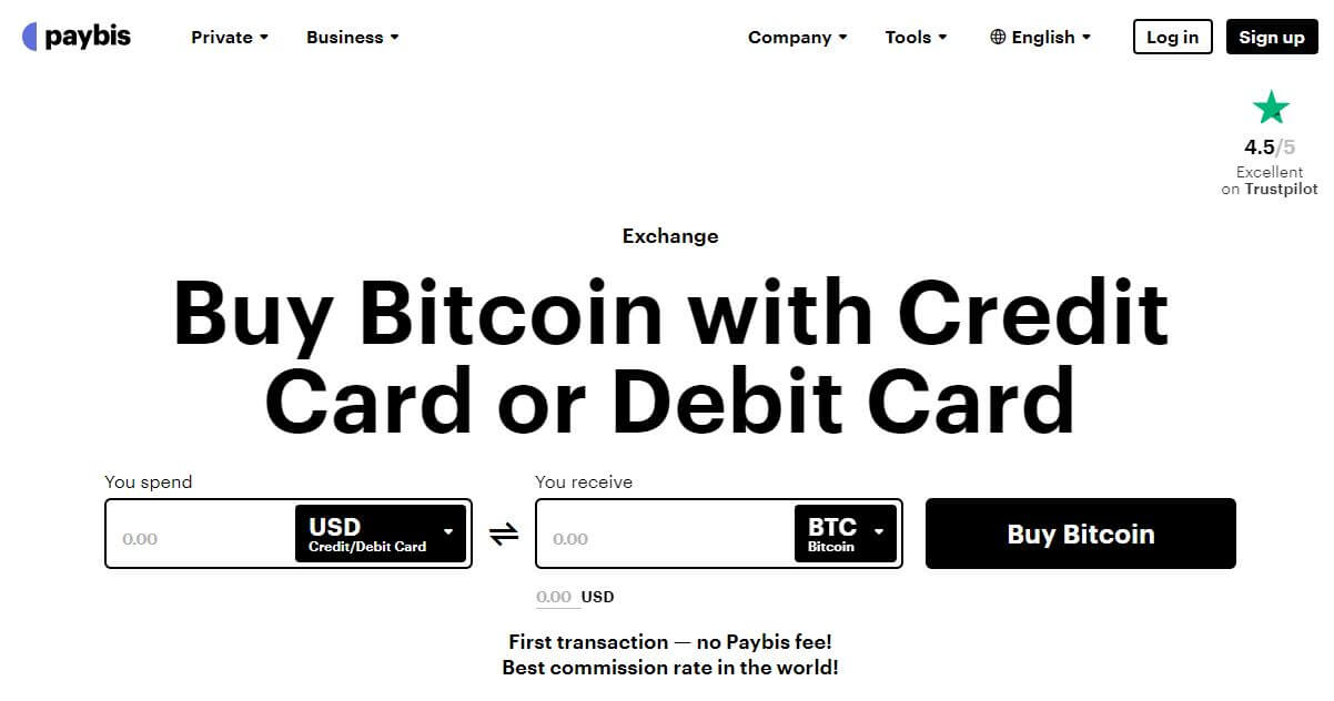 Paybis Exchange Website